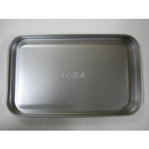 ツインバード部品:天板/432997 オーブントースター用|tvc