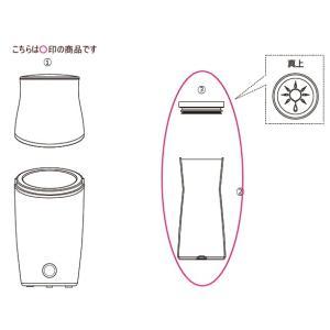 ツインバード部品:ガラスボトル(ふた付)(EH-AF128)/46801 ビネガーメーカー用|tvc