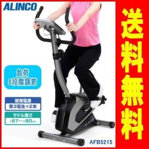 アルインコ:エアロマグネティックバイク5215/AFB5215|tvc