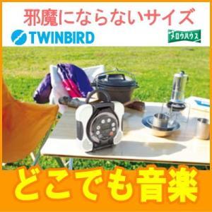 ツインバード:防水CDプレーヤー CD ZABADY/AV-J166BRブラウン|tvc