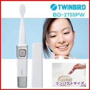 ツインバード:音波振動式歯ブラシ/BD-2755PWパールホワイト|tvc