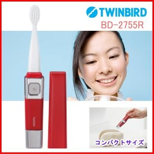 ツインバード:音波振動式歯ブラシ/BD-2755Rレッド|tvc
