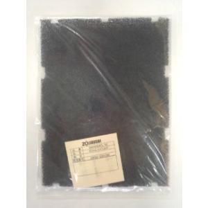 象印部品:除菌・防カビフィルター/BM189085LR除湿乾燥機用〔30〕〔メール便対応可〕
