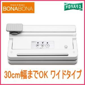 シーシーピー:真空パック器(ワイドタイプ)/BZ-V34-WH tvc