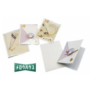 :メロウハウス メッセージカード/CARD|tvc