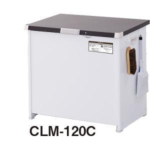 【メーカー直送】【代引不可】エムケー精工:屋外用ストッカー(マルチボックス)/CLM-120C|tvc