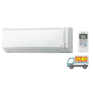 【工事券別途購入可能商品】コロナ:エアコン(ホワイト)(8畳用)/CSH-B2519R-W|tvc