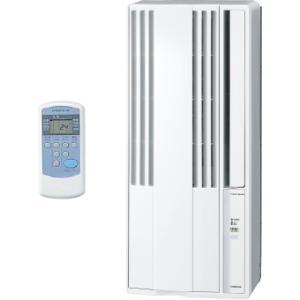 コロナ:冷房専用窓用エアコン(シェルホワイト)/CW-1621-WS|tvc