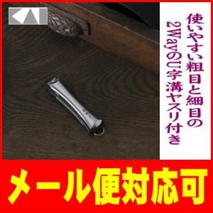 貝印:関孫六 ツメキリtype102 / HC1802〔90g〕〔メール便対応可〕|tvc