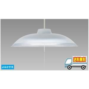 NEC:LED洋風ペンダントライト(6畳)/HCDA0651-X tvc