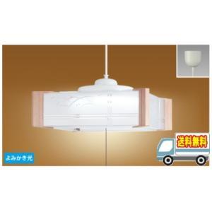 NEC:LED和風ペンダントライト(6畳)/HCDA0659 tvc