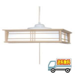 NEC:LED和風ペンダントライト(8畳)/HCDB0850 tvc