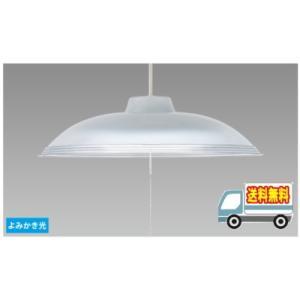 NEC:LED洋風ペンダントライト(8畳)/HCDB0851-X tvc