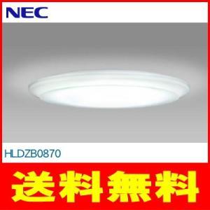 NEC:LEDシーリングライト/HLDZB0870|tvc