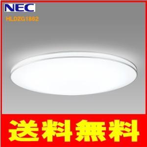 NEC:シーリングライト(18畳)/HLDZG1862 tvc