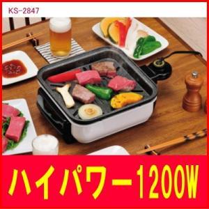杉山金属:コンパクトグリル ちょこちょこ焼き/KS-2847 tvc