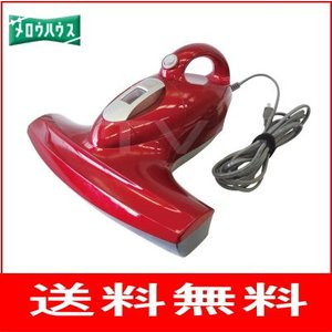 富士パックス:お布団用掃除機/LSJ-601|tvc