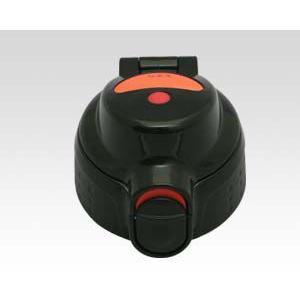 タイガー部品:キャップユニット/MBP1052ステンレスボトル用〔55g〕〔メール便対応可〕|tvc