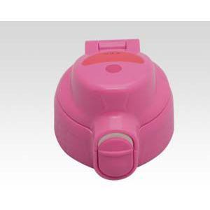 タイガー部品:キャップユニット/MBP1055 ステンレスボトル用〔55g〕〔メール便対応可〕|tvc