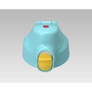 タイガー部品:キャップユニット/MMN1605ステンボトル用〔70g〕〔メール便対応可〕|tvc