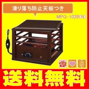 メトロ:一人用コタツ(滑り落ち防止天板付)/MPQ-102B(N)|tvc
