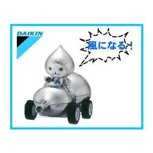 ダイキン:ロボぴちょんくんプルバックミニカー/picyokinQ〔25g〕〔メール便対応可〕|tvc