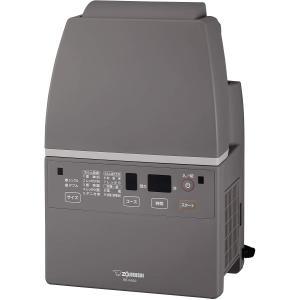 象印:ふとん乾燥機スマートドライ(マット・ホース不要)(グレー)/RF-FA20-HA tvc