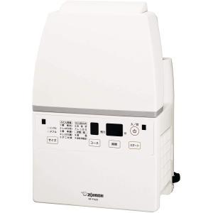 象印:ふとん乾燥機スマートドライ(マット・ホース不要)(ホワイト)/RF-FA20-WA tvc