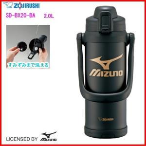 象印:ステンレスクールボトルTUFF(保冷専用)(ブラック)/SD-BX20-BA