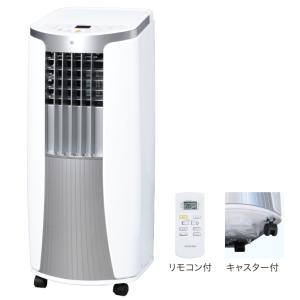 トヨトミ:スポット冷風機(リモコン・キャスター付)(ホワイト)/TAD-2221-W|tvc