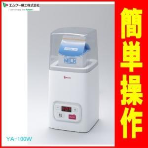 エムケー精工:ヨーグルト・甘酒メーカー/YA-100W|tvc