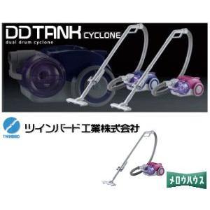 ツインバード:家庭用クリーナー DD TANK/YC-5018-VIバイオレット|tvc