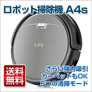 ILIFE ロボット掃除機 A4s 安い 高性能...