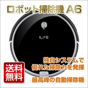 ILIFE ロボット掃除機 A6 安い 高性能...