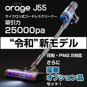 掃除機 コードレス スティック サイクロン クリーナー 充電式 25000pa 吸引力の強い掃除機 ...