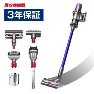 ダイソン 掃除機 コードレス スティック Dyson V11 animal アニマル 3年保証