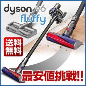 ダイソン 掃除機 コードレス Dyson V6 fluffy...