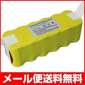 ルンバ対応バッテリー互換品|tvfusion