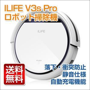 ILIFE ロボット掃除機 V3s pro 安い 高性能...