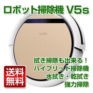 ILIFE ロボット掃除機 V5s pro 安い 高性能...