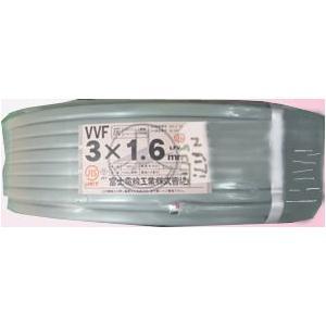 本州・四国送料無料   VVF1.6×3Cケーブル   (沖縄・北海道・九州・離島別途)代引不可|tvtekuno