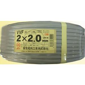 本州・四国送料無料  VVF2.0×2Cケーブル  (沖縄・北海道・九州・離島別途)代引不可|tvtekuno