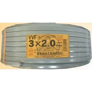 本州・四国送料無料  VVF2.0×3Cケーブル  (沖縄・北海道・九州・離島別途)代引不可|tvtekuno