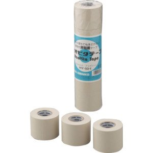 コーテープ(非粘着) 5巻セット|tvtekuno