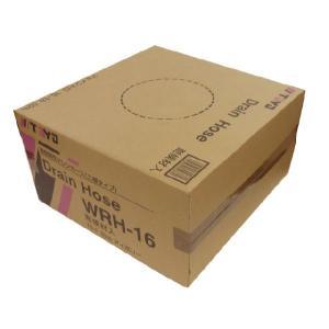 WRH-16 2層ドレンホース【16用 50m】|tvtekuno