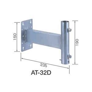 AT-32D サイドベース|tvtekuno
