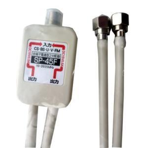 SP-45F 出力ケーブル付2分配器(全端子通電) |tvtekuno