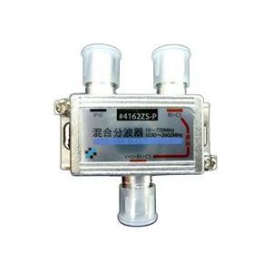 混合分波器(BS・CS通電タイプ)|tvtekuno
