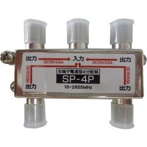 全電通型4分配器 SP-4P|tvtekuno