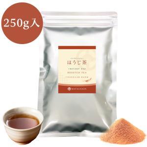 粉末茶 インスタント茶 業務用  ほうじ茶 250g×1 粉末茶 パウダー茶 メール便送料無料 松田園